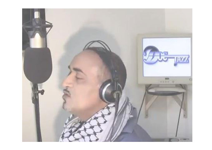 """Doc Jazz: """"Front Door Key"""" -A Tribute To The Palestinian People's Right To Return…"""
