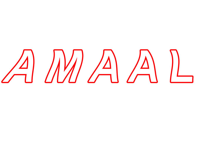 """Amaal: """"Need It Too"""" –  The chorus is incredibly catchy, latching upon the first listen"""