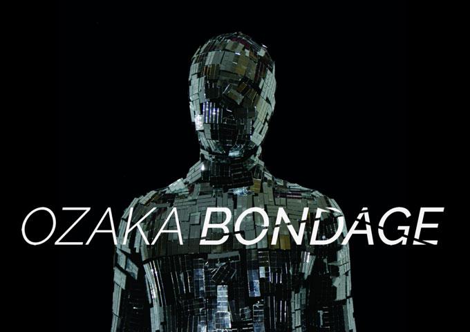 "Ozaka Bondage – ""Tiny Giants"" is a colorful, richly textured arrangement"